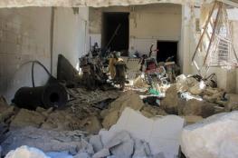 عقوبات أميركية على 217 موظف في مركز أبحاث سوري