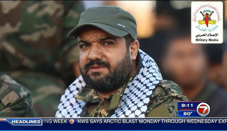 """قائد الحرس الثوري الإيراني: اغتيال أبو العطا يقرب """"إسرائيل"""" من نهايتها الحتمية"""