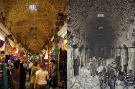 حلب هكذا كانت وهذا ما أصبحت فيه