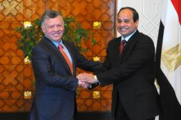 الزعيمان الأردني والمصري يؤكدان أهمية إطلاق مفاوضات جادة