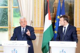 الرئيس من باريس: لن نقبل بأي خطة سلام أمريكية بعد الآن