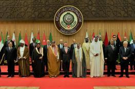 فلسطين تطلب اجتماعاًَ عاجلاً لجامعة الدول العربية والتعاون الاسلامي