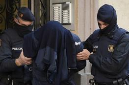 الشرطة الاسبانية:  اعتقال مصري وإسباني يشتبه بارتباطهم بداعش