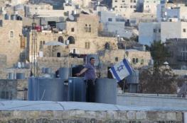 خطة اسرائيلية لبناء 300 الف وحدة استيطانية جديدة بالقدس