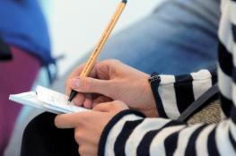 التربية تعلن عن تمديد التسجيل للمنح الدراسية الداخلية