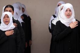 انتشار الاسلام بشكل كبير بين النساء في كوبا