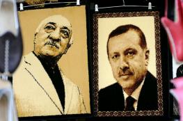 تركيا تطالب أميركا بالتنصت على مكالمات غولن