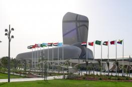 انطلاق القمة العربية في الظهران و18 بندا على جدول أعمالها