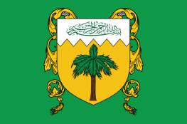 """دكتورة سعودية تعلن اقامة دولة جديدة لاستقبال """"اللاجئيين والمشردين """""""