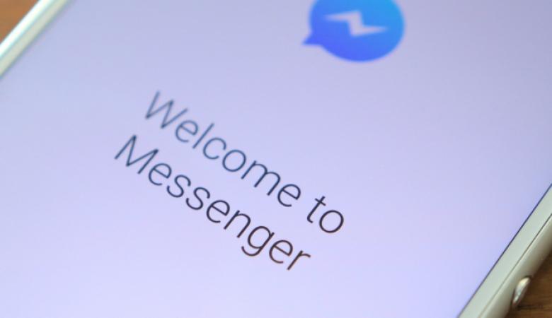 اكثر من  1.2 مليار مستخدم نشط شهريًا على فيسبوك ماسنجر