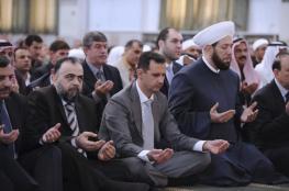 بشار الأسد يدعو مواطنيه الى اقامة صلاة الاستسقاء