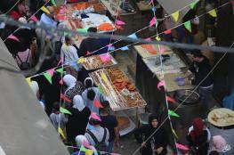 """فرح وسرور في نابلس ابتهاجا بمولد النبي """"محمد عليه السلام """""""