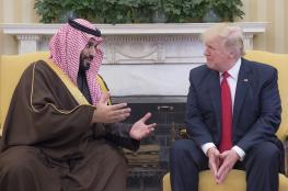 السعودية : حظر ترامب للسفر لا يستهدف المسلمين