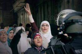 """مجدداً ..الاحتلال يبعد المعلمة المقدسية """" الحلواني """" عن المسجد الأقصى"""