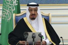 السعودية تؤكد أن حل القضية الفلسطينية على رأس أولوياتها