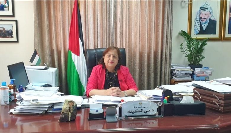 وزيرة الصحة ترد على انباء استقالتها : مستمرون في خدمة شعبنا