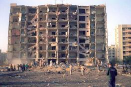 اميركا تغرم ايران بمئات ملايين الدولارات بسبب تفجيرات ابراج الخبر