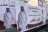 قطر تبدأ بصرف مساعدات لغزة بقيمة 9 ملايين دولار