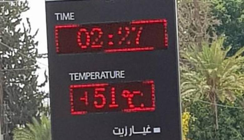 الموجة الحارة ...الحرارة في فلسطين تكسر حاجز 50 مئوية