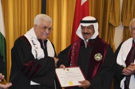 الرئيس يمنح رئيس الوزراء البحريني الدكتوراه الفخرية