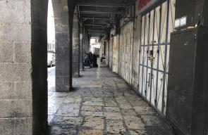 إضراب شامل في القدس، حداداً على ارواح الشهداء
