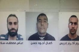 اعترافات 3 عملاء للموساد.. هكذا حاولوا اختراق حزب الله