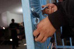 وفاة موقوف داخل احد سجون غزة