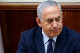 نتنياهو : سنتعامل مع موظفي السلطة في حال عودتهم لإدارة القطاع