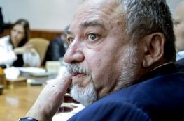 """بعد اغتيال البغدادي..ليبرمان: لا حصانة لـ""""الإرهابيين"""" في غزة ولبنان"""