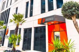 ارباح بنك الاستثمار الفلسطيني ترتفع بنسبة 15.9 % خلال العام الماضي