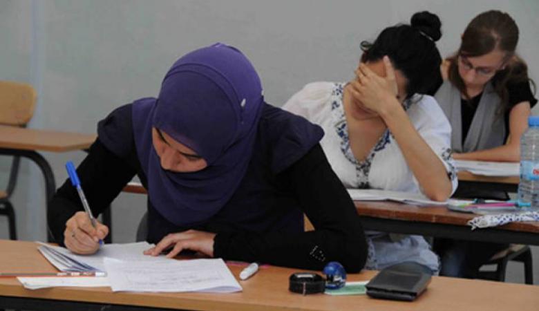 """""""التعليم العالي"""": تمديد التسجيل إلكترونياً للامتحان الشامل"""