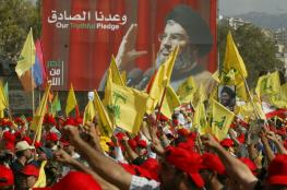 """الحوثي يعلق على  خطاب نصر الله : """"انتظروا الرعب القادم """""""