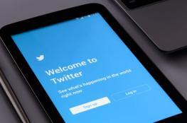 تويتر تختبر إمكانية نشر تغريدات تضم حتى 280 محرفا