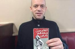 باريس تطالب إسرائيل بإطلاق سراح محامي فرنسي من أصل فلسطيني