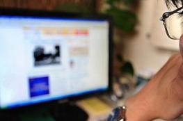 الحكومة عن قرار حظر المواقع : نحترم القضاء ونكفل الحريات