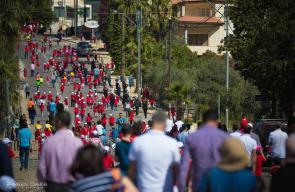 ماراثون المشي برام الله بتنظيم من بلدية المدينة