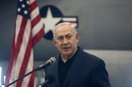 استطلاع : نصف الاسرائيليين يؤيدون استقالة نتنياهو