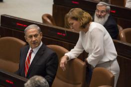 ليفني تكشف سرا خطيرا عن نتنياهو يتعلق بالفلسطينيين
