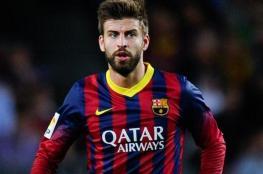 بيكيه مهدد بالإيقاف بسبب ريال مدريد!