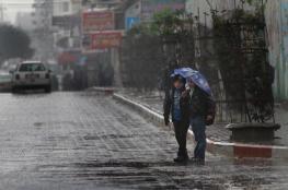 حالة الطقس : انخفاض درجات الحرارة وأمطار على كافة المناطق