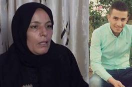 """محكمة الاحتلال ترفض الافراج عن والدة وشقيق الشهيد """"اشرف نعالوة """""""