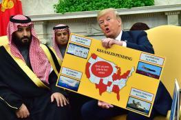 ولايات أمريكية تصدر أسلحة بملايين الدولارات للسعودية والإمارات