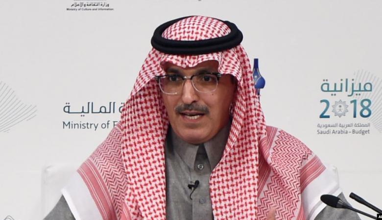 """السعودية: وزير المال يشارك على رأس وفد في """"مؤتمر البحرين"""""""