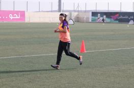 """رماح باسل أول مدربة في تاريخ الكرة الفلسطينية """"تقرير """""""