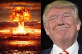 ترامب يقرر الانسحاب من معاهدة الاسلحة النووية الموقعة مع روسيا