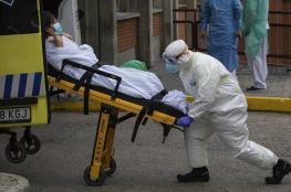 200 حالة وفاة و3967 اصابة بكورونا في صفوف جالياتنا