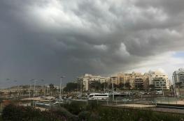 حالة الطقس: امطار متفرقة مصحوبة بعواصف رعدية