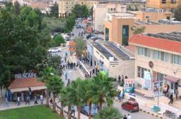التربية تعلن توفر منح دراسية في المغرب والاردن