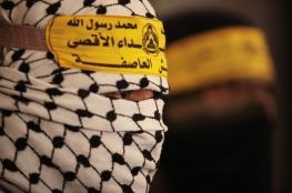 الشاباك : اعتقال خلايا لكتائب الاقصى والقسام في الضفة