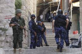 نتائج التحقيق في أحداث نابلس تُعلن اليوم